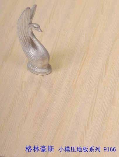 格林豪斯强化复合地板图片