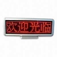 LED台式屏 席位屏 桌面屏 电子屏