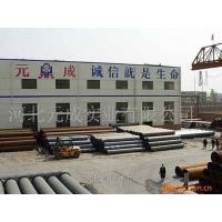 路桥工程钢管|化工专用管|打桩钢管|焊接螺旋管