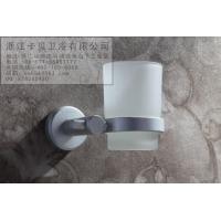 太空铝挂件单杯