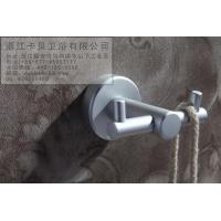 太空铝衣钩