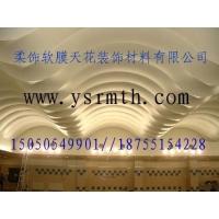 南京精印膜,南京透光膜,拉膜天花,喷绘膜,灯箱膜效果图