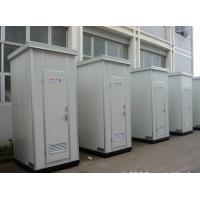 单体移动厕所/常州移动厕所/环保厕所销售