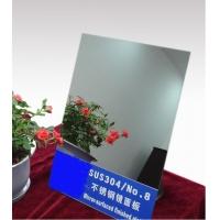 供应316进口镜面板,宝钢不锈钢8K镜面板,不锈钢板材价格