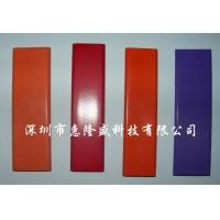 直发器铝板陶瓷油喷涂