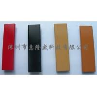 负离子直发器铝板陶瓷油