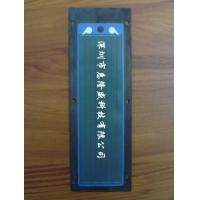 电热水器不锈钢厚膜电热板