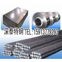 钢材SAE1020 材料 SAE1020圆棒 有实心的,有空