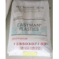 售CAP美国伊士曼380A4000010塑胶原料