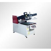 网印机 平面网印机 曲面网印机 精密网印机 厦门特印