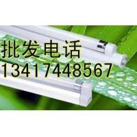 深圳T5节能灯圣纳斯照明厂家