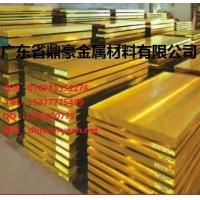 供应环保型H70黄铜板H70黄铜带H70黄铜方棒H70黄铜管