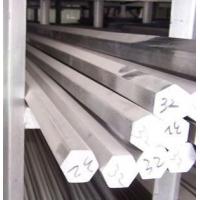 供应6061铝合金六角棒3003铝合金铝锭2014铝合金六角