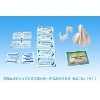 湿巾包装机|湿巾纸包装机|湿纸巾包装机-恒信湿巾机械