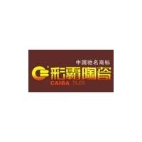 彩霸陶瓷佛山营销中心