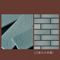 彩霸窑变砖