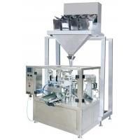 粉剂包装机械|火锅底料包装机价格|膨化包装机|立式包装机质量