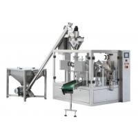 包装机|大连固体给袋式包装机|颗粒包装机
