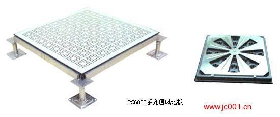 全钢防静电通风地板LF6040