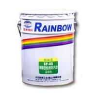 虹牌涂料-工业漆系列