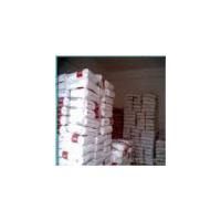供应TPEE塑胶原料(热塑性弹性体)日本东丽4767W