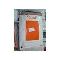 供应 7025IR 日本三菱 PC塑胶原料(聚碳酸酯)