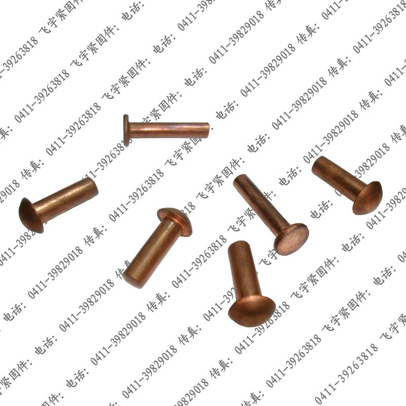 铜铆钉,铜紧定,铜嵌件