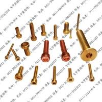 铜螺钉,铜垫圈,铜平垫