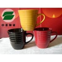 博山陶瓷-马克杯