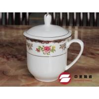 精品博山陶瓷-骨质瓷盖杯
