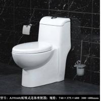 太和卫浴-座便器