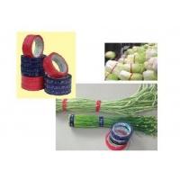 彩色捆扎胶带山东亿和胶带广饶蔬菜捆扎胶带  用于超市蔬菜的捆