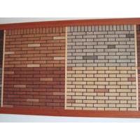 紫砂外墙砖、仿古青砖、天然陶土劈开砖、广场砖、拉毛砖、文化.