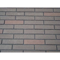 紫砂劈开砖、手工砖、拉毛砖、仿古青砖、广场砖