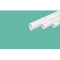 川路塑胶-线管