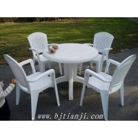 塑料桌椅 北京塑料桌椅 塑料桌椅图片