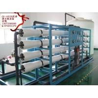 一级反渗透设备、RO反渗透系统、二级反渗透纯水设备装置