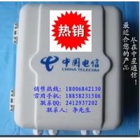 24芯光纤配线箱-(图)-批发-24芯光纤配线箱