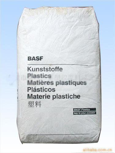 巴斯夫BASF