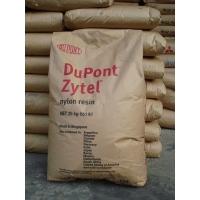PA66玻纤33%高强度70G33L【DuPont Zyte