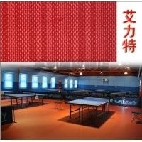 英利奥艾力特布纹4.0mm 乒乓球运动场馆场地 PVC运动地