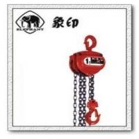 标准型大象牌手动葫芦|KII型大象牌手拉葫芦价格