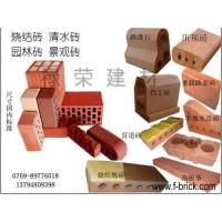 清水砖,烧结砖,广场砖,景观砖,园林砖,陶土砖, 65%保温