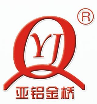 亚铝logo矢量图