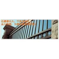 锌钢护栏 阳台护栏 围墙栅栏 楼梯扶手 防盗窗 道路隔离栏