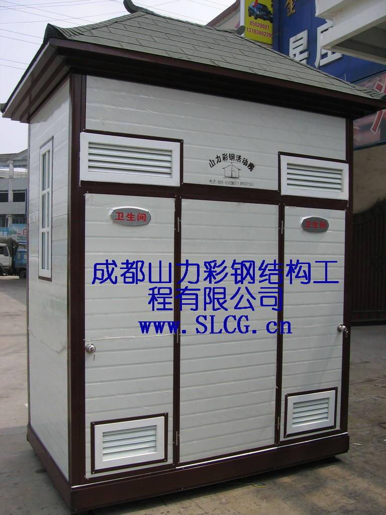 绵阳移动公厕 W-2
