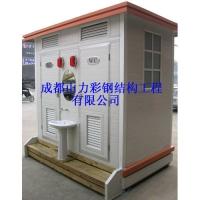 双蹲位直排轻型移动公厕 W-1
