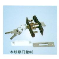 木纹移门锁06
