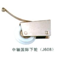 中轴国标下轮(J608)