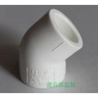 南京PPR给水管|PPR给水管件|PPR管材管件